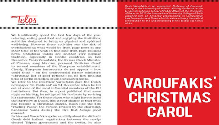 Varoufakis' Christmas Carol